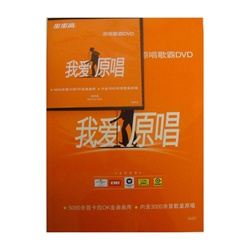 BBG DVD with 5000 Chinese Songs and Catalog